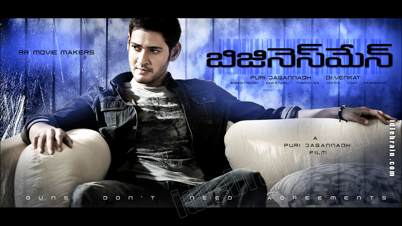 The Business Man Wallpapers Mahesh Babu Tolly Fame