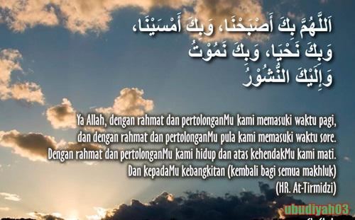 Bacaan Doa Pagi Hari Islam Untuk Memulai Aktivitas Sebelum Bekerja