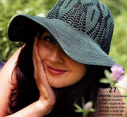 Patrón 1000 Sombrero a Ganchillo
