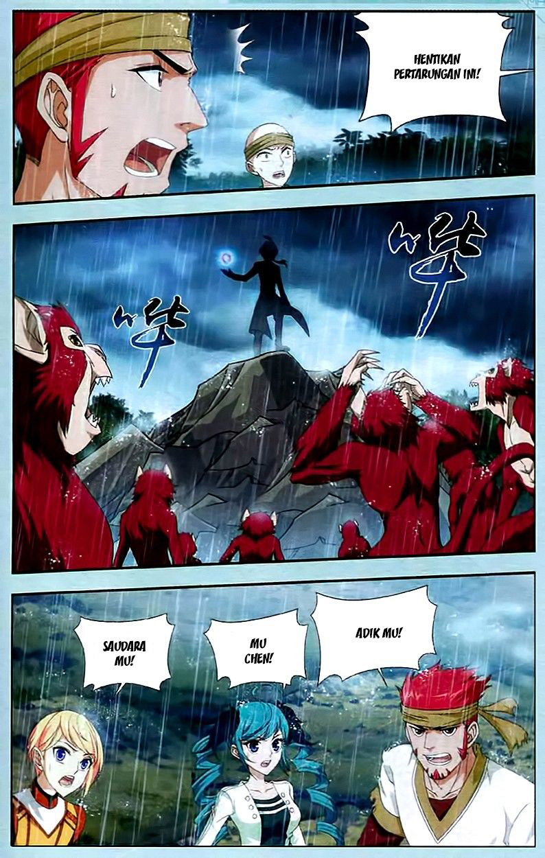The Great Ruler Chapter 14