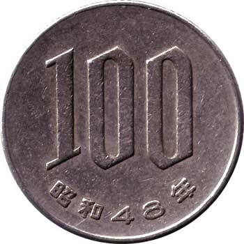 Showa Year 48 100 Yen Anese Coin