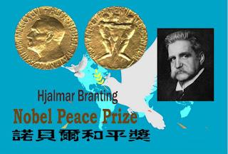 prix nobel paix suede