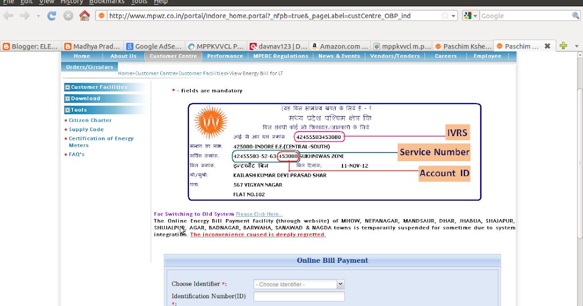Madhya Pradesh Electricity Bill Payment And Status