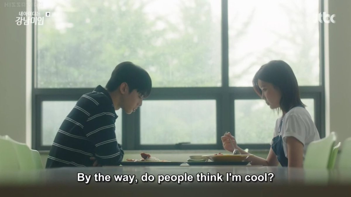 flirting quotes about beauty people korean movie