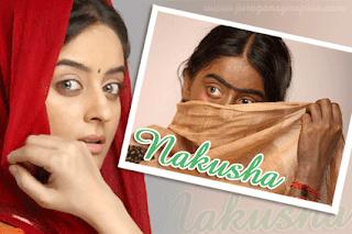 Nakusha ANTV episode 477