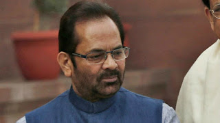 one-lakhs-job-in-new-schemes-naqvi