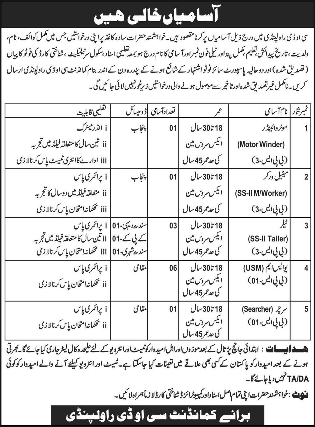 Advertisement for COD Rawalpindi Jobs December 2018