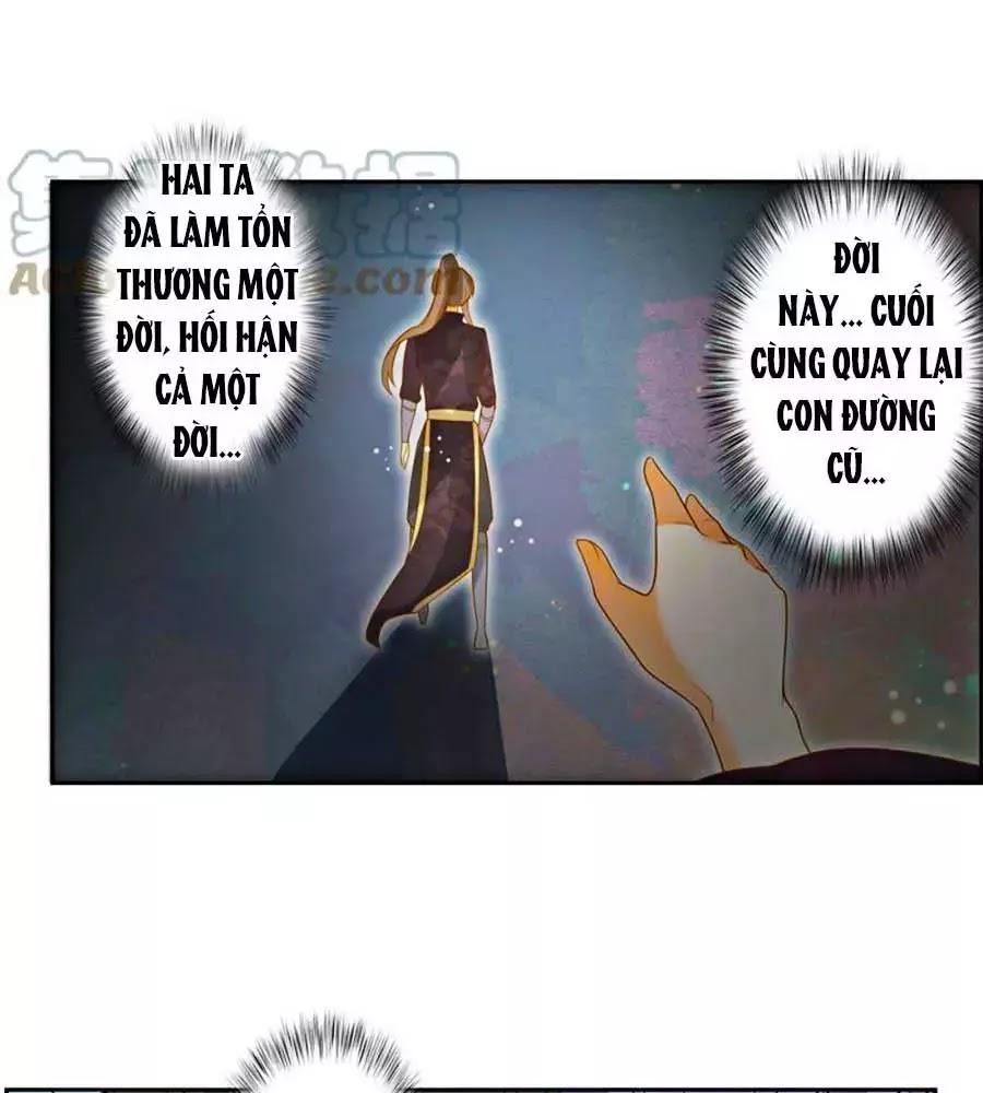 Thanh Khâu Nữ Đế: Phu Quân Muốn Tạo Phản chap 114 - Trang 30