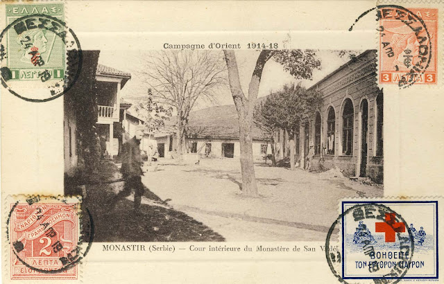 """Church """"Holy Sunday"""" in 1917. Postcard from the serie """"Campagne D'Orient"""" 1914-18 issued by: H. Grimaud et Cie Marseille, France"""