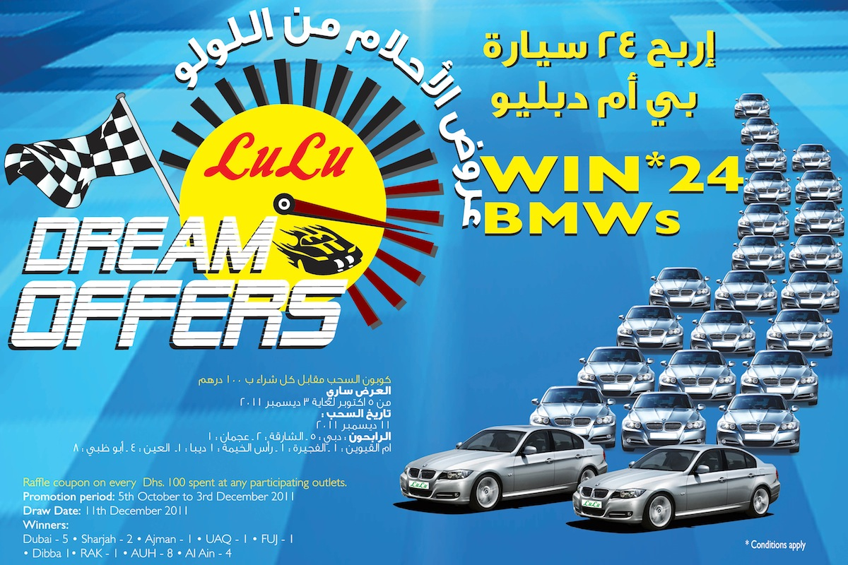 800mag com UAE's Online Magazine: Lulu Presents Dream Offers