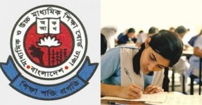 JSC Result 2016 by SMS & BD Results Android App