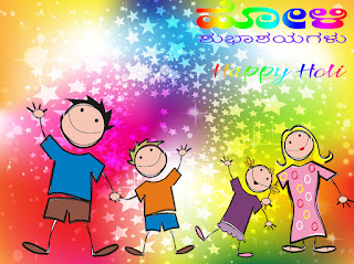 happy holi cartoon animated pictures images in kannada 2017