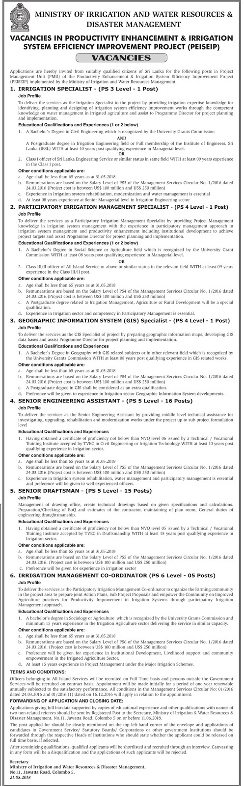 Irrigation Management Coordinator, Senior Draftsman, Senior Engineering Assistant, Geographic Information System Specialist, Participatory Irrigation Management Specialist, Irrigation Specialist Vacancies at Ministry of Irrigation and Water Resources & Disaster Management