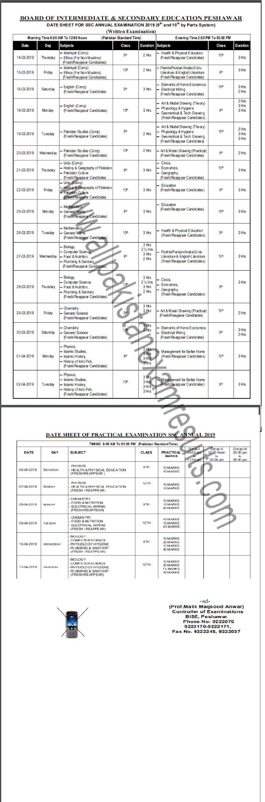 BISE Peshawar 9th Class Date Sheet 2019