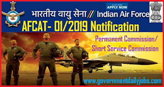 AFCAT 2019 Join Indian Air Force as Commissioned Officers, Online Application,