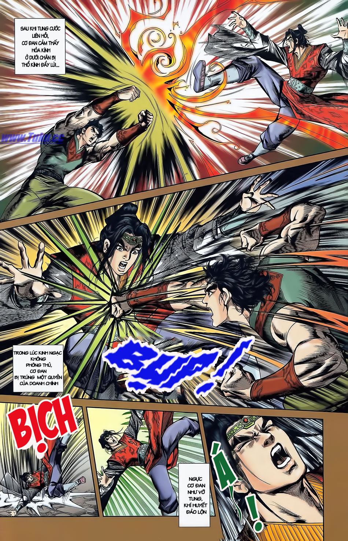 Tần Vương Doanh Chính chapter 2 trang 14