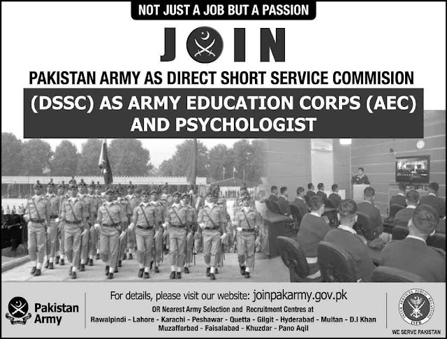 Jobs in Pakistan Army Through Direct Service Commission