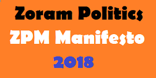 Mizoram Election 2018 - ZPM Kalphung Thar