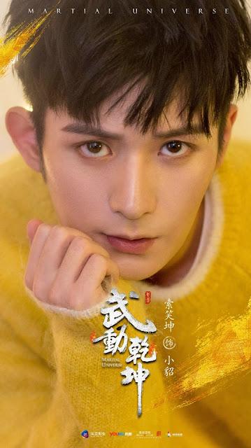 Suo Xiao Kun in Martial Universe