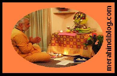 जानिए पूजा में धोती पहनना क्यों जरुरी होता है - Janiye puja karte huye dhoti kyo pahante hai?