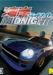 assistir - Wangan Midnight -Episódios - online