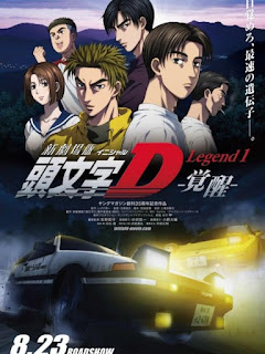 New Initial D Movie (2014) Legend 1 - Kakusei Subtitle Indonesia