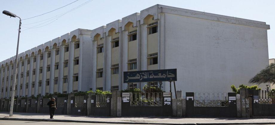 جامعة الأزهر تعلن عن  إلغاء إجازة السبت بدءًا من مايو القادم