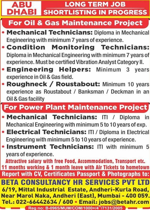 Oil & Gas Jobs, Power Plant Jobs, Maintenance Jobs, Abu Dhabi Jobs, Jobs in UAE, Mechanical Technician, Electrical Technician, Condition Monitoring Technicians, Instrument Technician,