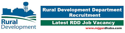 rdd-rural-development-department-jobs