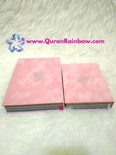 Rainbow Quran, Rainbow Quran Buy Online, Rainbow Quran Ebay, Rainbow Quran Amazon, Rainbow Quran Alibaba