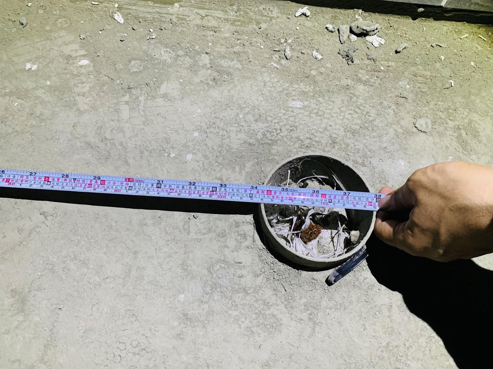 測量馬桶孔距