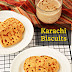 Karachi biscuits / Tutti frutti biscuits/ Air fried Karachi cookies / Tutti frutti biscuit using Air fryer / Video recipes
