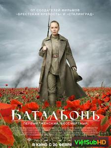 Nữ Binh Nga