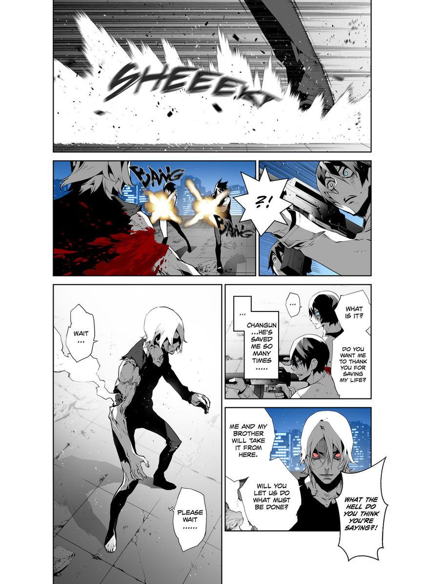 Phantasmal Tale under the Moonlight - Chapter 38