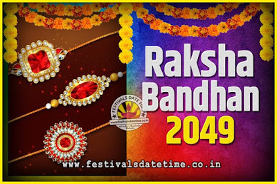 2049 Raksha Bandhan Date and Time, 2049 Raksha Bandhan Calendar