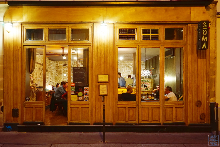 Le Chameau Bleu - restaurant japonais Le SoMa à Paris 03 - Isakaya