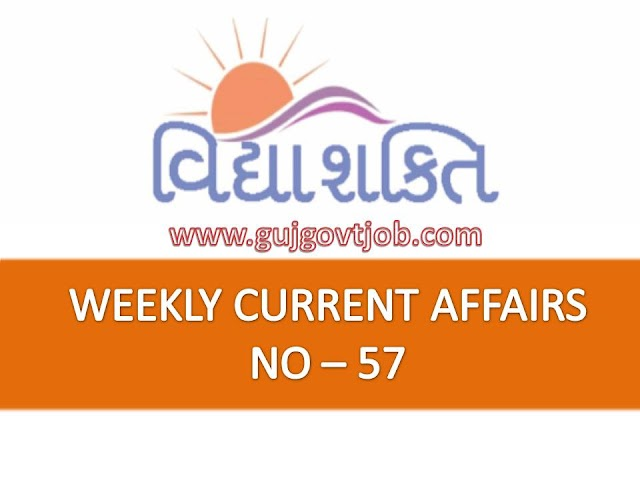 VidhyaShakti Weekly Current Affairs Ank No - 57