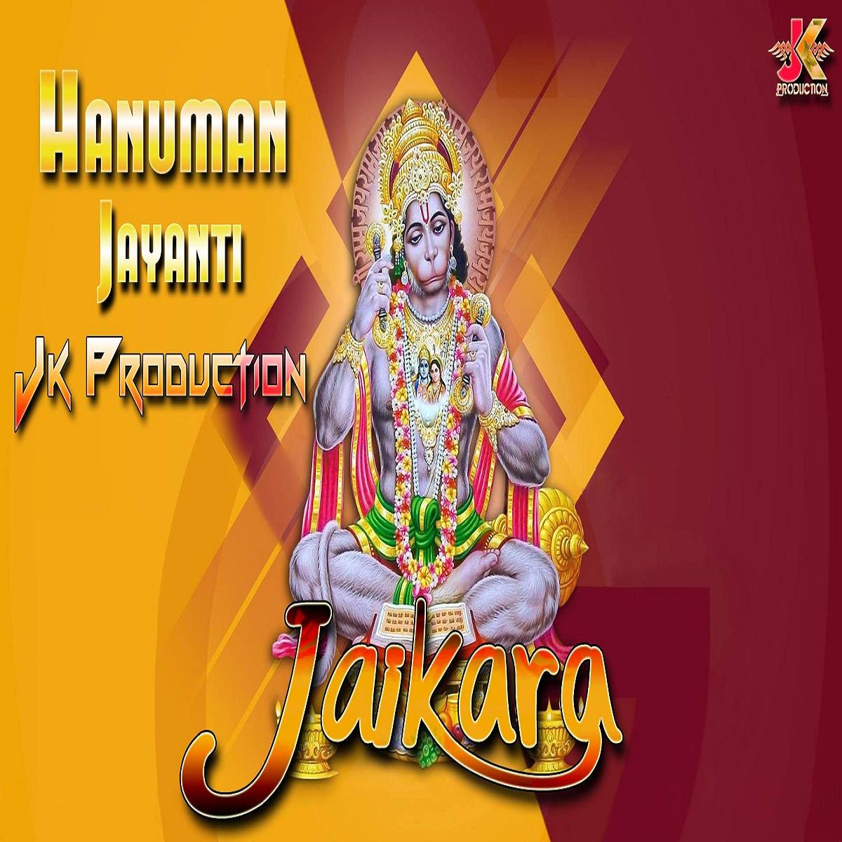 Jai Baba Ki - Hanuman Jayanti - ( JK Production )