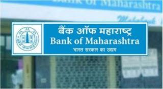 Bank of Maharashtra partners with Uniken