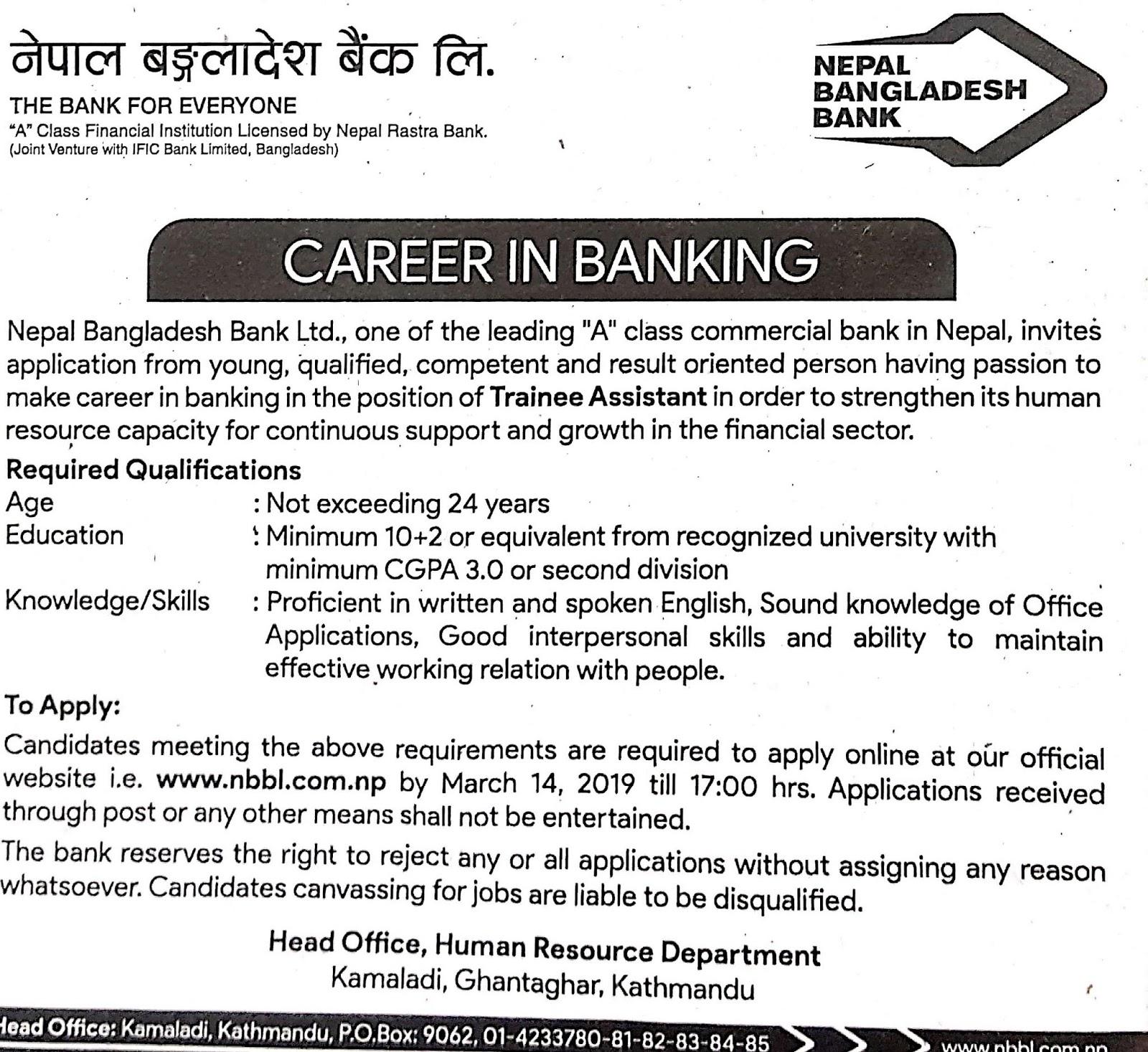 Career in Banking at Nepal Bangladesh Bank