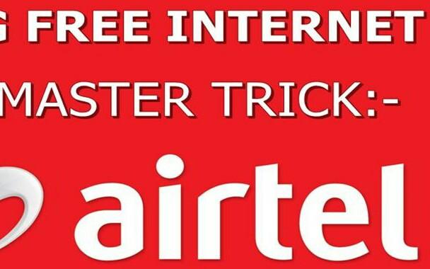 Airtel से फ्री इंटरनेट कैसे चलायें Full Guide In Hindi