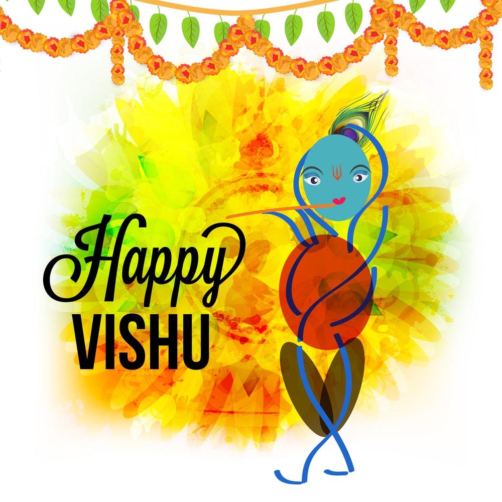 Malayalam Messages: Happy Vishu 2017 Wishes In Malayalam English