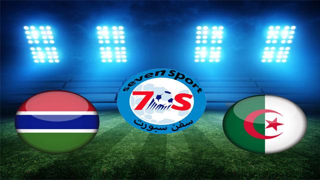 موعدنا مع  مباراة الجزائر وغامبيا بتاريخ 22/3/2019 تصفيات كأس الامم الافريقية