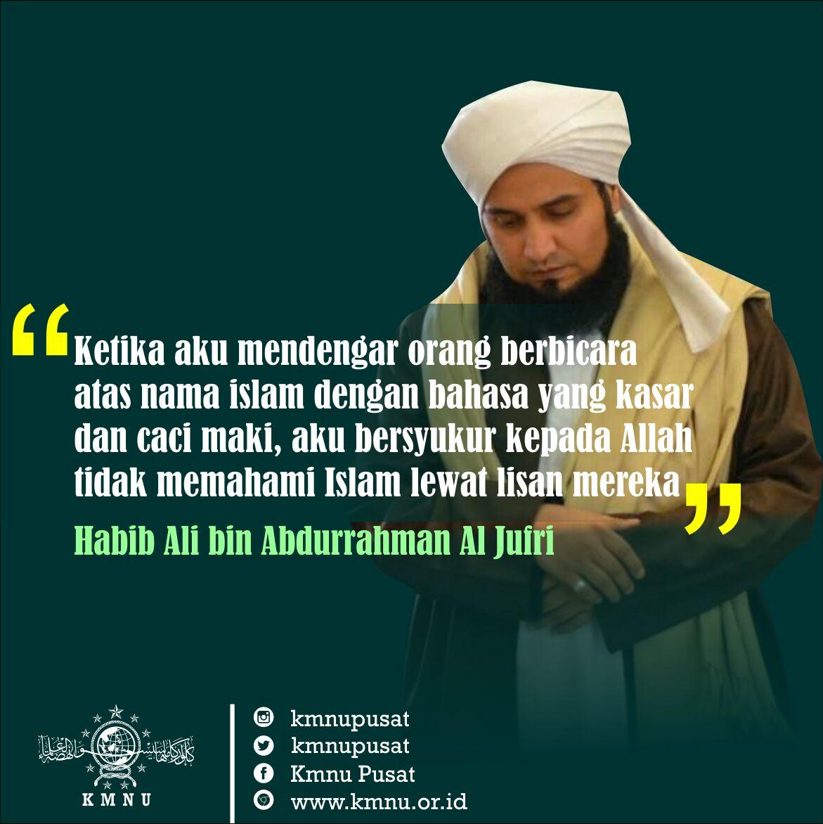 Pesan Mutiara Dari Habib Ali Bin Abdurrahman Al Jufri Meme Comic