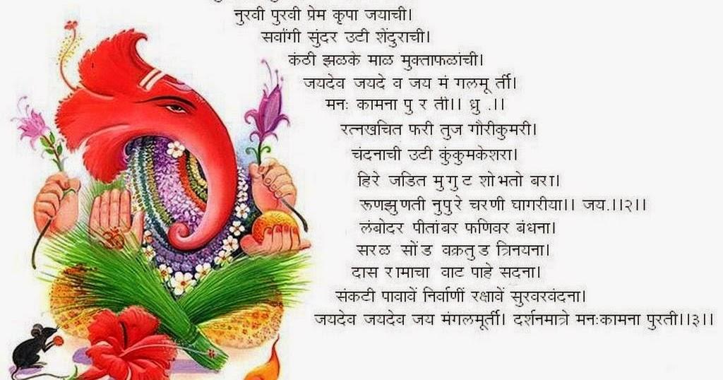16 Happy And Prosperous Vinayaka Chathurthi 2014: गणेश चतुर्थी च्या हार्दिक शुभेच्छा