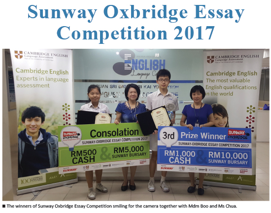 Essays For High School Students To Read Sunway Oxbridge Essay Competition  Reported By Elc Sample Of English Essay also The Yellow Wallpaper Essay Topics Hin Hua Park Sunway Oxbridge Essay Competition  Research Paper Essay Format
