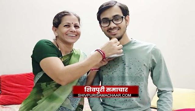 शिवपुरी के IAS तन्मय वशिष्ठ को मिला मध्यप्रदेश कैडर | Shivpuri News