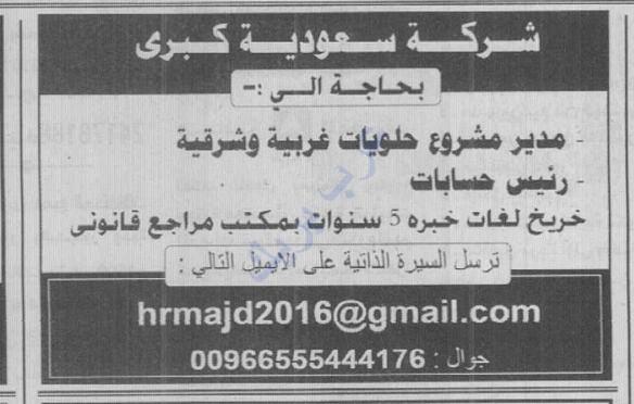 www.arabbreak.com-05