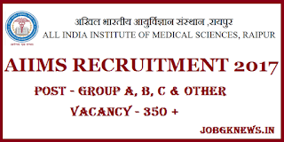 http://www.jobgknews.in/2017/09/all-india-institute-of-medical-sciences_24.html