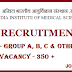 All India Institute of Medical Sciences (AIIMS) Recruitment For Group A, B, C & Other 350 Vacancies
